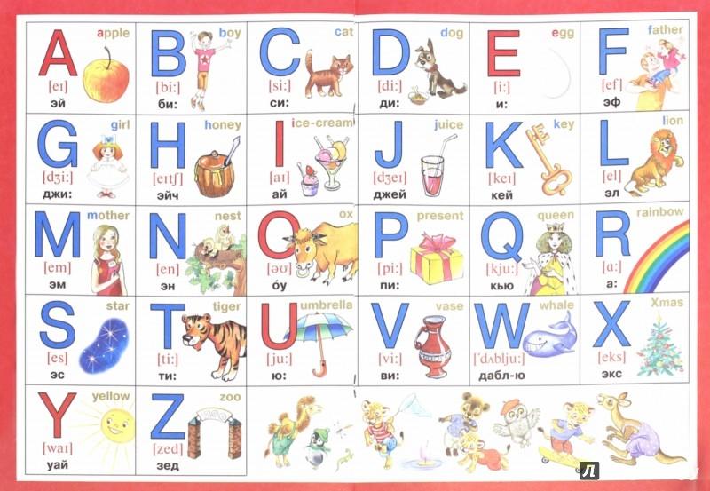 английский алфавит красочные карточки записи безумного сношения