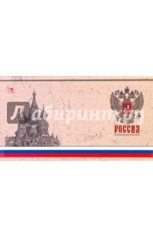 """Планинг недатированный карманный """"Государственная символика. Кремль"""" (А6, 64 листа) (ПКЛ1666401) Эксмо-Канц"""