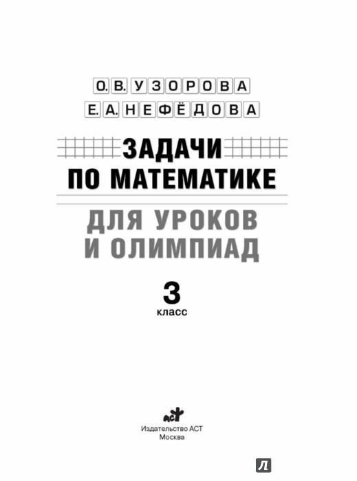 book Enumerative combinatorics,
