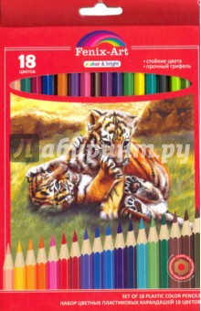 Набор цветных пластиковых карандашей Тигрята (18 цветов) (40038)Цветные карандаши 18 цветов (15—20)<br>Набор цветных пластиковых карандашей.<br>В наборе 18 цветов.<br>Яркие цвета, мягкое письмо, прочный грифель, удобная шестигранная форма, корпус из пластика, легко затачиваются.<br>Безопасны при использовании по назначению, не токсичны.<br>Для детей старше 3-х лет.<br>Сделано в Китае.<br>