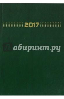"""Ежедневник датированный на 2017 год """"Зеленый"""" (А5, 160 листов) (42752) Феникс+"""