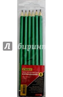 Набор карандашей чернографитных, 6 штук, 2B-2H (PBL93-06_03) Proff