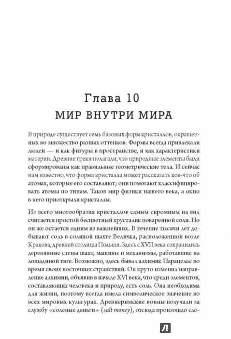 50 афоризмов о жизни и путешествиях   Клуб ...