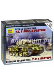 Немецкий средний танк Т-V A Пантера (6196)Бронетехника и военные автомобили (1:35)<br>Разработка танка PzKpfw V Пантера была начата в конце 1941 года. В следующем году прототипы прошли испытания, в результате которых был выбран танк, разработанный фирмой MAN. В январе 1943 года танк Пантера был запущен в серийное производство, которое продолжалось до самого конца войны. Всего с 1943 по 1945 год было построено чуть менее шести тысяч Пантер, которые принимали участие в боях как на востояном, так и на западном фронте.<br>Сегодня мы представляем вашему вниманию модель этого знаменитого танка в масштабе 1:100. Модель собирается на щелчок, без использования клея. Благодаря новейшим технологиям, применявшимся при разработки модели, все детали превосходно стыкуются между собой. Копийность модели, как всегда, на высоте: ее очертания полностью соответствуют прототипу, и, при этом, для такого малого масштаба она очень хорошо детализирована. Модель танка PzKpfw V Пантера украсит собой как коллекцию моделиста, так и армию игрока в настольные военно-исторические игры.<br>Масштаб: 1:100.<br>Количество деталей: 25.<br>Размер: 8,8 см.<br>Краски продаются отдельно от набора<br>Состав набора: 1 неокрашенный танк, 1 флаг отряда.<br>Не рекомендовано детям младше 3-х лет. Содержит мелкие детали.<br>Сделано в России.<br>