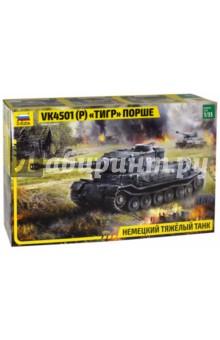 """Немецкий тяжелый танк Тигр """"Порше"""" (3680)"""
