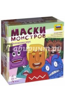 Маски монстров (8632)Карточные игры для детей<br>Маски монстров - это веселая настольная игра рассчитанная на компанию от 3 до 8 человек, возрастом от 5 лет и старше.<br>Когда мы прибыли на остров Монстров, нас повстречали странные создания. Увидев нас, они залились смехом. Для того чтобы найти общий язык, мы стали носить разные маски. Но теперь мы настолько запутались, что не можем отличить друг друга от коренного населения на этом странном острове. Будь первым кто узнает, какого монстра изображает твой друг. Думаешь это просто? Попробуй!<br>Состав игры:<br>Карточки монстров - 64 шт.<br>Правила игры<br>Возраст игроков:  от 5 - ти лет.<br>Количество игроков: 3 - 8.<br>Время игры: 20 минут.<br>Не рекомендовано детям младше 3-х лет. Содержит мелкие детали.<br>Сделано в России.<br>