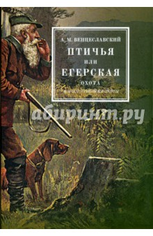 buy russian civil military relations military strategy