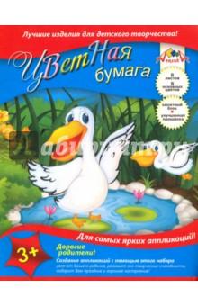 """Бумага цветная, 8 листов, 8 цветов """"Пеликан"""" (С1279-07) АппликА"""