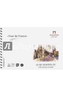 """Альбом для акварели, 15 листов, А4 """"Тour de France"""" (АЛ-3531) Лилия Холдинг"""