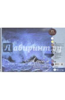 """Альбом для пастелей, 54 листов,300*400 """"Aquamarinе"""" (АПAq/А3) Лилия Холдинг"""