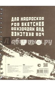 Блокнот Sketches. Портрет (60 листов, А5, пружина слева) (БЛ-4613)Блокноты большие нелинованные<br>Блокнот.<br>Формат:  А5 (148х210)<br>Количество листов: 60<br>Бумага рисовальная.<br>Цвет: слоновая кость.<br>Крепление: спираль. <br>Произведено в России.<br>