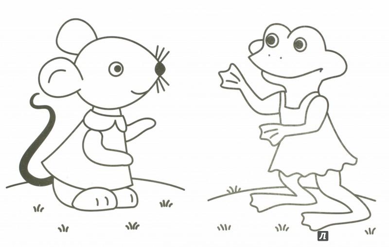 колобок сказки раскраски для детей 2 3 лет издательство