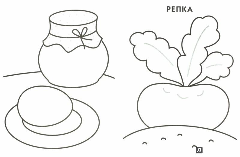 курочка ряба сказки раскраски для детей 2 3 лет книжный
