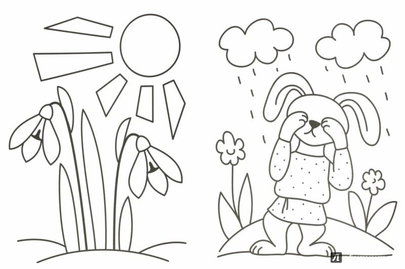 лиса и заяц сказки раскраски для детей 3 4 лет