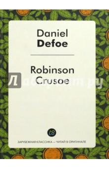 Robinson Crusoe = Робинзон Крузо от Лабиринт