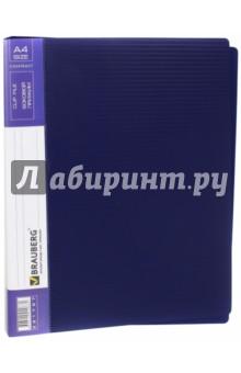Папка с боковым металлическим прижимом и внутренним карманом, синяя (221787) Brauberg