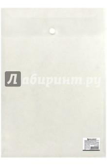 Папка-конверт с кнопкой А4, прозрачная (224978) Brauberg