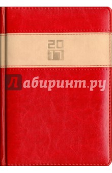 """Ежедневник датированный на 2017 год """"Сариф"""" (А5, красный/бежевый) (41648) Феникс+"""