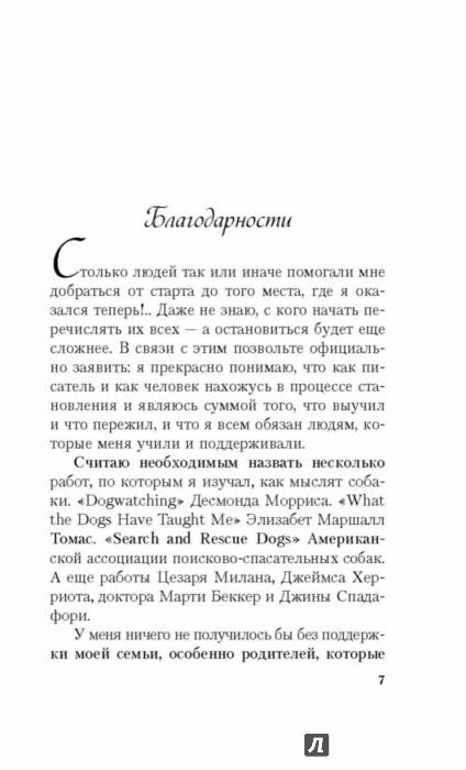 I юмористические рассказы чехова читать 5 класс