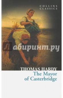 The Mayor of CasterbridgeХудожественная литература на англ. языке<br>HarperCollins is proud to present its new range of best-loved, essential classics.<br>The movements of his mind seemed to tend to the thought that some power was working against him. <br>When Henchard, an out-of-work hay-trusser gets drunk and sells his wife at a country fair, his life will never be the same. Eighteen years later, his wife and daughter return to Casterbridge to find that Henchard has become Mayor. Although he s spent most of his life attempting to repent for his actions, he remains a rash and impetuous man. Hardy portrays Henchard as a tragic hero, searching for love and acceptance from the community around him, posing the overarching question of whether we shape our own fate, or whether life deals us an inevitable hand.<br>