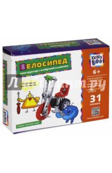 Металлический конструктор Велосипед, с отверткой и ключом (63998)Металлические конструкторы<br>Металлический конструктор с отверткой и ключом учит ребенка работать с инструментами, формирует инженерные навыки, развивает мелкую моторику.<br>31 элемент.<br>Материал: металл, пластмасса.<br>Упаковка: картонная коробка.<br>Для детей от 6 лет.<br>Сделано в Китае.<br>