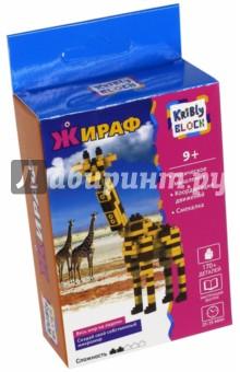 Конструктор Kribly Block Жираф, 170 деталей (65246)Конструкторы из пластмассы и мягкого пластика<br>Конструктор Kribly Block развивает логическое мышление, координацию движений и смекалку.<br>170 элементов.<br>Время игры: 20 - 35 минут.<br>Материал: пластмасса.<br>Упаковка: картонная коробка с подвесом.<br>Для детей от 9 лет.<br>Сделано в Китае.<br>