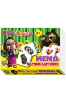 Маша и Медведь Мемо, парные картинкиКарточные игры для детей<br>Состав игры: 24 мягкие фишки.        <br>MEMO. Парные картинки.<br>Данная игра известна во всем мире под названием memory* pexeso, memorina. Она прекрасно развивает детскую память и внимание. Крупнее красочные фишки, выполненные из мягкого и экологически чистого материала максимально безопасны и практичны в применении.<br>Правила игры.                         <br>В игре принимают участие от 2 до 4 игроков. Карточки выкладываются в 4 или 6 рядов изображением вниз. Игроки по очереди открывают по две карточки. Если на карточках изображен один и тот же предмет, игрок забирает их себе и открывает следующую пару. Если изображения не совпали - игрок кладет их на место картинками вниз, а ход переходит к следующему игроку. Когда непарные картинки возвращаются на место, все стараются запомнить, где какая лежит. Игра заканчивается, когда разобраны все карточки. У кого их окажется больше - тот и выиграл.        <br>Игру можно усложнить, выложив карточки не рядами, а в беспорядке.<br>Не рекомендовано детям младше 3-х лет. Содержит мелкие детали.<br>Сделано в России.<br>