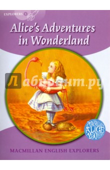Alices Adventures In WonderlandЛитература на английском языке<br>В 1865 году в издательстве Макмиллан вышла первая книга Чарльза Лютвиджа Доджсона (теперь известного всему миру писателя под литературным псевдонимом Льюис Кэрролл) Алиса в стране чудес. Читатели сразу полюбили удивительные приключения главной героини книги, а также волшебные иллюстрации Джона Тенниела. Уже к концу 19 века Алиса в стране чудес стала самой издаваемой детской художественной книгой в Англии. Сегодня Алиса в стране чудес и Алиса в Зазеркалье по праву считаются классикой не только английской, но и мировой литературы. <br>В 2015 году в честь 150-летия со дня первой публикации Алисы в стране чудес в серии Macmillan English Explorers вышли две новые книги - Alices Adventures in Wonderland и Through the Looking Glass. Авторы адаптации (сложность текста соответствует уровню B1 по общеевропейской шкале уровней владения иностранными языками) постарались максимально сохранить необычный стиль произведений. Особое очарование этим изданиям придают оригинальные иллюстрации Джона Тенниела, а также аудиозаписи текстов в исполнении профессиональных актеров, звучащие на фоне чарующей загадочной мелодии.<br>