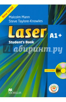Laser. A1+ Students Book (+CD)Английский язык<br>Laser is a five-level course, designed to cater to younger exam students, and now covering the entire span of secondary education. It is the perfect preparation for students still at school and working towards school-leaving exams and the Cambridge ESOL, KET, PET and FCE exams.<br>The topic-based units cover the lexical and grammatical syllabus of the Elementary to Upper Intermediate levels of the Council of Europe s Common European Framework. The course integrates development of all the language skills: reading, writing, listening and speaking, and regular revisions sections check continuous progress.<br>Every Student s Book is packaged with a code to access Laser Practice Online, providing students with even more material for language practice.<br>3 edition.<br>