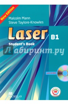 Laser. B1. Students Book (+ CD)Английский язык<br>Contains comprehensive coverage of reading, writing, listening and speaking skills. In this title, the CD-ROM reinforces the material learnt with unit-specific exercises. It also offers a wealth of extra information and exercises online and provides useful preparation for students working towards school-leaving exams.<br>3 edition.<br>