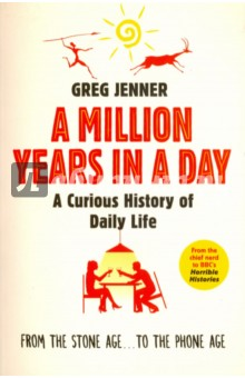 A Million Years in a Day. A Curious History of Daily LifeХудожественная литература на англ. языке<br>A wonderful idea, gloriously put into practice. Greg Jenner is as witty as he is knowledgeable - Tom Holland You will love Greg Jenners jolly account of how we have more in common with our ancestors than we might think ...all human life is here, amusingly conveyed in intriguing nuggets of gossipy historical anecdote - Daily Mail Every day, from the moment our alarm clock wakes us in the morning until our head hits our pillow at night, we all take part in rituals that are millennia old. In this gloriously entertaining romp through human history - featuring new updates for the paperback edition - BBC Horrible Histories consultant Greg Jenner explores the hidden stories behind these daily routines. This is not a story of politics, wars or great events, instead Greg Jenner has scoured Roman rubbish bins, Egyptian tombs and Victorian sewers to bring us the most intriguing, surprising and sometimes downright silly nuggets from our past. It is a history of all those things you always wondered - and many you have never considered. It is the story of our lives, one million years in the making.<br>