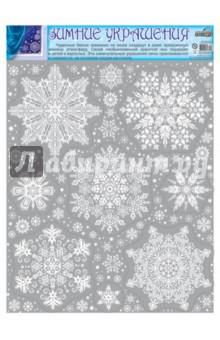 Зимние украшения на окна. Снежинки (Н-10018)