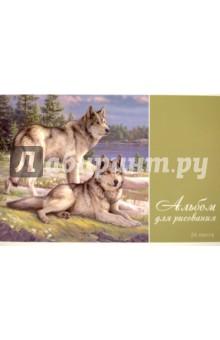 """Альбом для рисования """"Волки у озера"""" (24 листа, А4) (43555) Феникс+"""