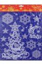 Украшение новогоднее оконное (41753)