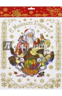 Украшение новогоднее оконное (41670) Феникс-Презент
