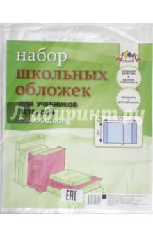 Обложки для учебников Петерсон с закладкой (267х420 мм, 5 штук) (С2471-01)Обложки для учебников<br>Обложки с закладкой для школьных учебников Петерсон.<br>Отличное качество.<br>Высокая прозрачность, прочность и долговечность.<br>Количество: 5 штук.<br>Размер: 267х420 мм.<br>Сделано в России.<br>