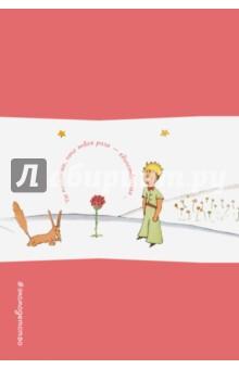 Блокнот Ты поймешь, что твоя роза - единственная (А6+)Блокноты средние Линейка<br>Впервые для поклонников творчества Антуана де Сент-Экзюпери бренд Маленький принц в новом формате! Записная книжка на резинке Пожалуйста, нарисуй мне барашка состоит из разлинованных листов для записей и замечательных разворотных страниц с рисунками автора. Книжка непременно станет для всех источником вдохновения!<br>