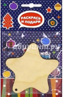 "Заготовка елочной игрушки ""Звездочка"" (Z6) Bumbaram"