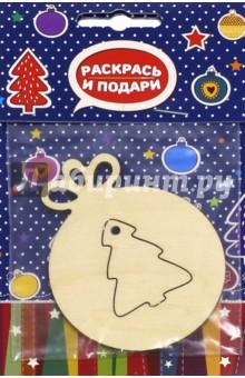 """Заготовка елочной игрушки """"Шарик с ёлкой"""" (Z16) Bumbaram"""