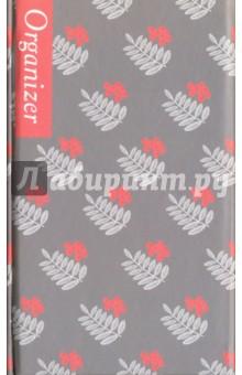 """Органайзер трехблочный """"Ветви рябины"""" (41309) Феникс+"""