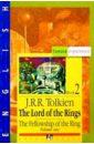 Властелин колец: Братство кольца. Книга 2. Том 1 (на английском языке)