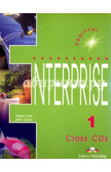 Enterprise-1. Beginner. Аудиоприложение для работы в классе (3CD)Изучение иностранного языка<br>Представляем вашему вниманию аудиоприложение для работы в классе<br> Enterprise-1. Beginner.<br>