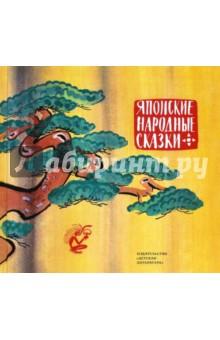 Японские народные сказки фото
