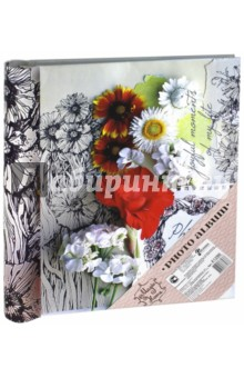 Zakazat.ru: Фотоальбом Гербарий (41286).