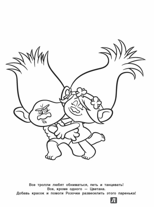 1 for Branch and poppy coloring pages