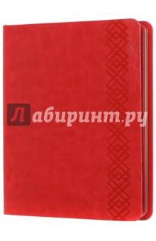 Ежедневник недатированный, А6+. Красный. Красный обрез. Интегральный переплет (42567) Феникс+
