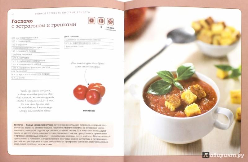Быстрые супы рецепты на каждый день