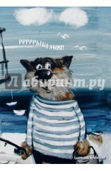 Блокнот Рррыба моя, А6-Блокноты малые Линейка<br>Всем известно, что курортные котики знаменитого художника Анатолия Ярышкина приносят удачу. Эти блокноты порадуют вас отличными иллюстрациями и одарят хорошим настроением. Рисуйте, записывайте и конечно же творите - так, как подсказывает вам ваша фантазия.<br>