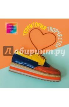 """Блокнот для художественных идей """"Ботинок"""", А4+ Эксмо"""
