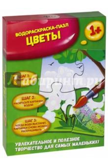 Цветы. Водораскраска-пазл (PR1053)Водные раскраски<br>Эта необычная раскраска предназначена для тех, кто любит рисовать и изучать окружающий мир. Как её использовать? Предложите малышу собрать пазл, а затем раскрасить получившуюся картинку смоченной в воде кисточкой.<br>Для работы с этой раскраской не нужны ни карандаши, ни краски, потому что специальное водочувствительное покрытие меняет цвет при взаимодействии с водой. Высохнув, раскраска снова становится белой, поэтому её можно использовать снова и снова!<br>Выполнена из мягкого и безопасного для детей материала.<br>